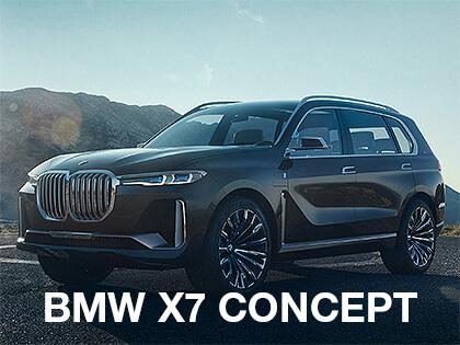 BMW X7 CONCEPT (IAA)